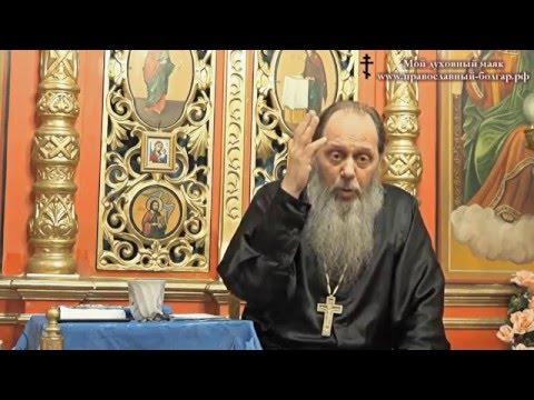 Как относиться к встрече Патриарха Кирилла и Папы Римского? (прот. Владимир Головин)