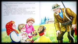 Ребята и утята Аудиосказка для детей с картинками Михаил Пришвин