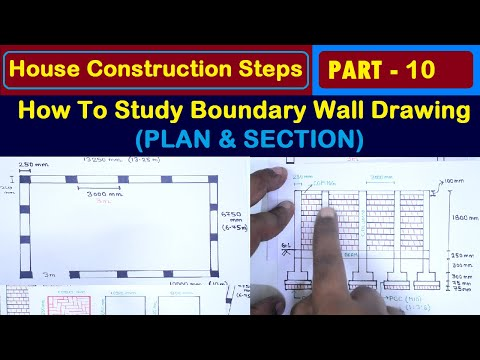 How to Study Drawing of Boundary Wall - Plan and Section | By Learning Technology
