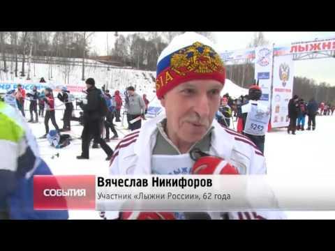 «Лыжня России- 2016»