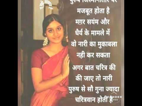 Osho Quotes In Hindi Youtube