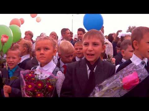 Заволжск. 1 сентября 2018 г