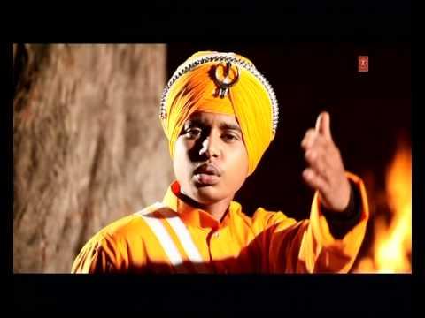 Gangu Brahman [Full Song] I  Virasat-E-Khalsa
