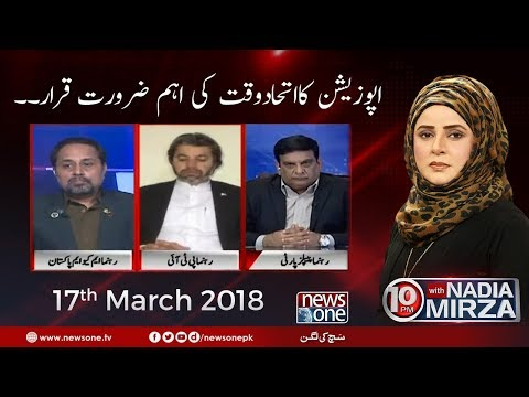 10pm With Nadia Mirza - 17-March-2018