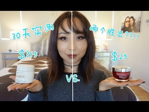 [MsLindaY]海蓝之谜vs玉兰油-30天实测+护肤Routine|La Mer vs Olay-30 Day Review+Night Routine