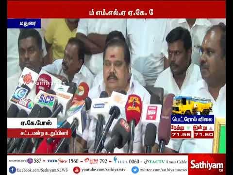 I'm not joining TTV Dinakaran's gang, I'm still with CM Palanisamy - AK Bose