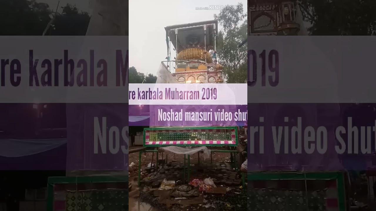 Indore karbala Muharram 2019