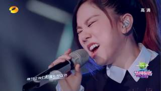 Download DENG ZI QI- LIGHT YEARS AWAY Come Sing With Me REUPLOAD