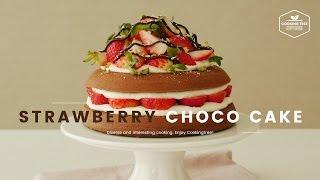 노오븐! 딸기???? 초코케이크 만들기,밥통 케이크:No bake! Strawberry chocolate cake Rcipe,Rice cooker cake -Cookingtree쿠킹트리