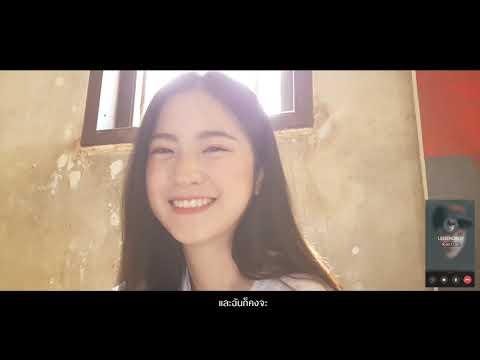 ฟังเพลง - ไม่จีบไม่จบ BOYZ CHU CHU Feat.OH SAKSAN ,LEGENDBOY - YouTube