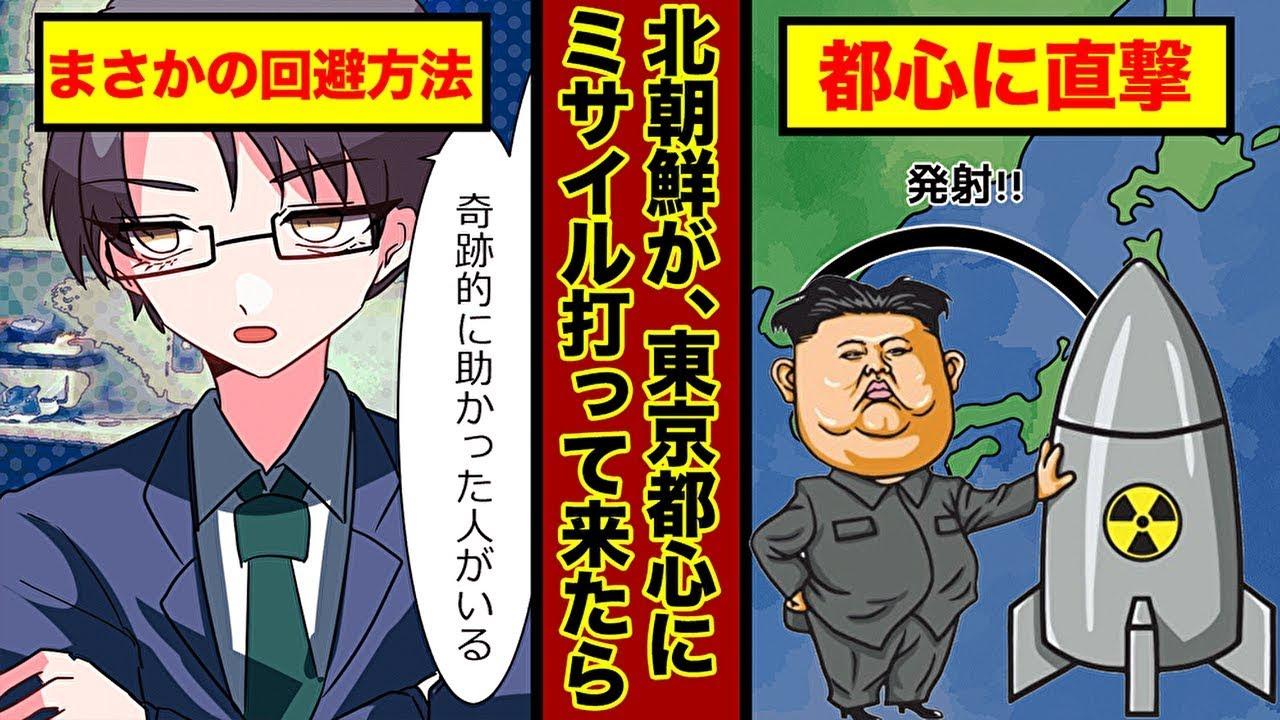 組 北 朝鮮 漫画 喜び