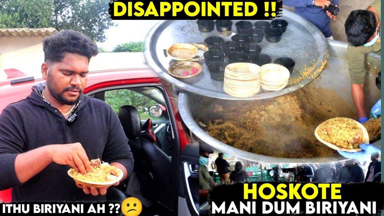 Download DISAPPOINTED !! Hoskote Mani Dum Biriyani - Most Hyped Biriyani
