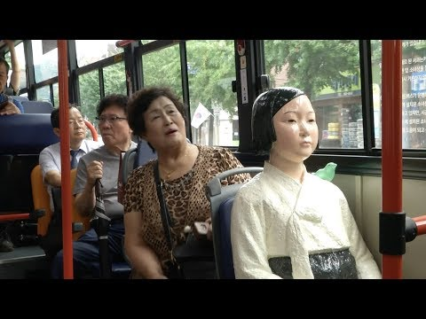 Statue of 'comfort woman' appears on Seoul bus