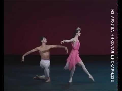 La Rose Malade, Nikolay Tsiskaridze And Svetlana Lun'kina, 2008