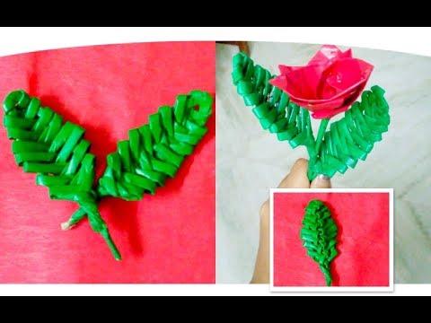 Newspaper weaving leaf || How to weave a leaf using newspaper tubes || DIY CraftsLane