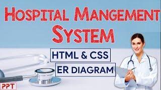 HOSPITAL MANAGEMENT SYSTEM || WEBSITE PROJECT || HTML & CSS || BLOCK & ER DIAGRAMS || ppt Mp3