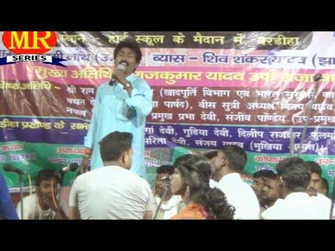 जात बाटे तोरा ना बुझाता ❤ Swami Nath ❤ Bhojpuri Live Chaita Mukabala HD New Video Songs 2017