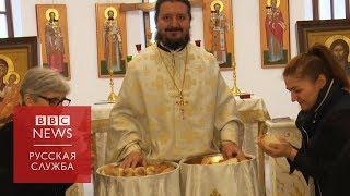 """""""Хочется, чтобы это угомонилось"""": прихожане греческой церкви о ссоре РПЦ и Константинополя"""
