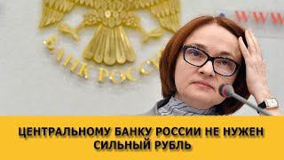 обзор рубль доллар