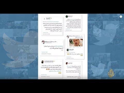حسابات رسمية سعودية تهدد -غير المتضامنين- مع الرياض  - نشر قبل 16 دقيقة