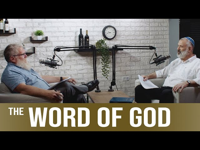 """Why is God's Word """"The"""" Important? (understanding Judaism) 