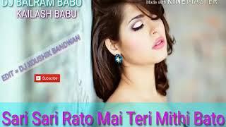 Sari Sari Rato Mai Teri Mithi Bato # New Nagpuri Dj #   DJ BALRAM BABU   DJ KAILASH BABU