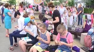 2017-06-13 г. Брест. Международный День вязания. Новости на Буг-ТВ.