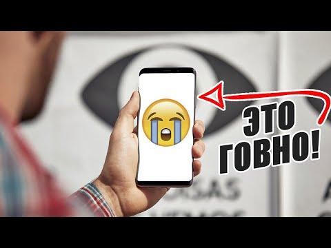 видео: НЕ ПОКУПАЙ ЭТОТ samsung в 2018!