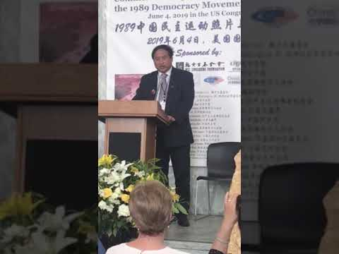 海外民主联席会议魏京生王丹王军涛六四30周年国会讲话