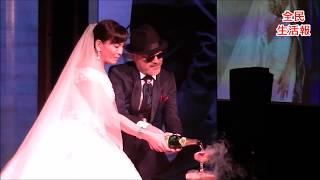 班鐵翔結婚