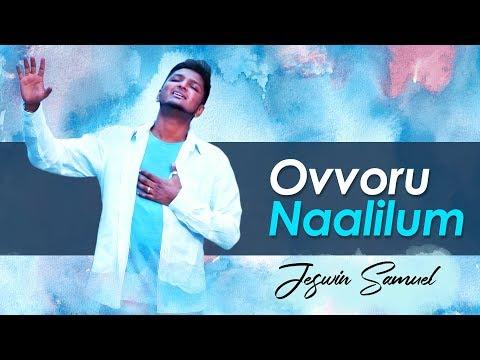 Ovvoru Naalilum | Tamil Christian Song | Yesuvukaaga | Jeswin Samuel