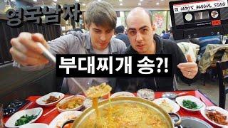 한국에 처음 가본 영국 작곡가 앤디!! thumbnail