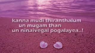 Kannukula nikiriye ean kadhaliye unna vitta Yar thunaye - GV Prakash