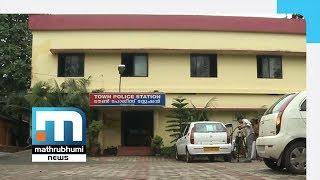 പോലീസ് സ്റ്റേഷനുകളില് മുഖംമിനുക്കല് നടപടികള് ആരംഭിച്ചു | Mathrubhumi News