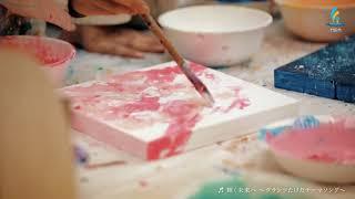 竹田市-第33回国民文化祭、第18回全国障害者芸術・文化祭