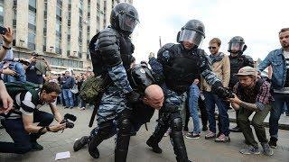 США и ЕС осудили избиение участников антикоррупционной акции в России / Вот так