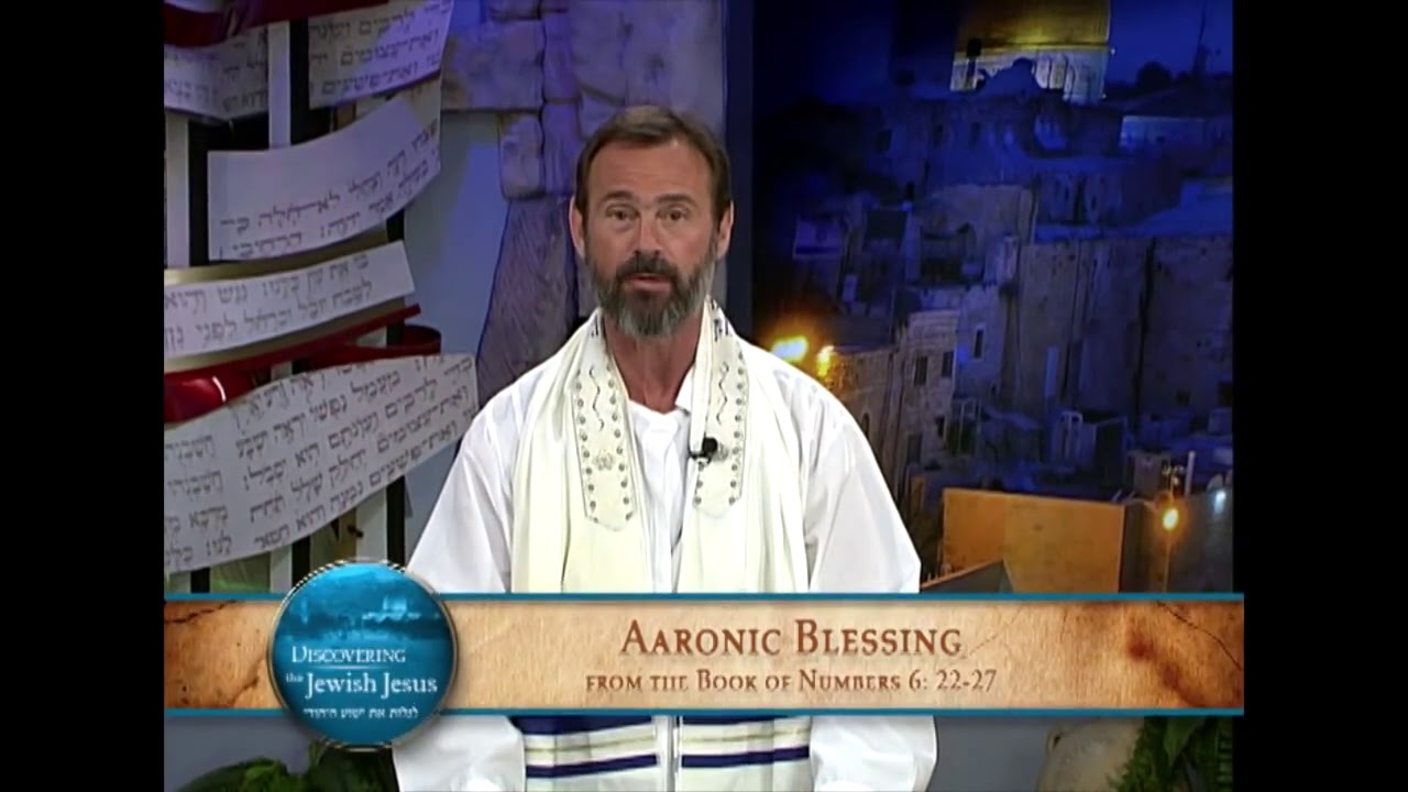 Can you explain the Aaronic Blessing?