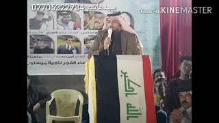 كارثه  شوفو رد فعل فايز البدري في محافظة الناصريه  الفجر لاتنسو الإشتراك بالقناة