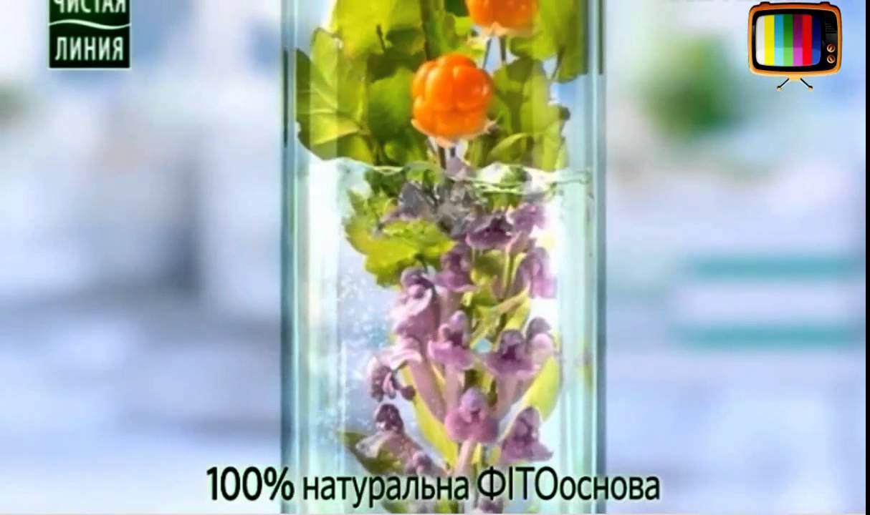 ПУСТЫЕ БАНОЧКИ МАЙ 2017 / ЭЙВОН, фабрика СВОБОДА, Чистая Линия .