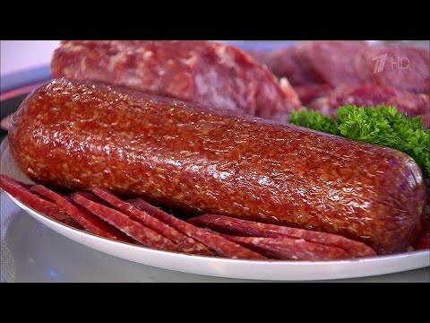 Свиная колбаска запечённая в