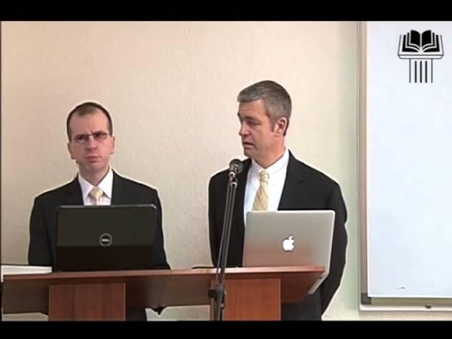 Семья пастора- духовное основание брака - семинар 8