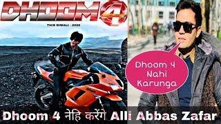 Kiya Ali Abbas Zafar Dhoom 4 ko direct nahi karenge | SRK |