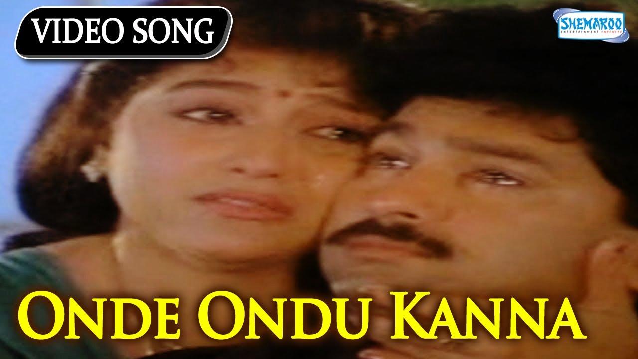 kaverige kalungura songs