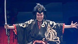 GEKIxCINE「五右衛門ロック」予告 2009年5月16日(土)公開 作 中島かずき...