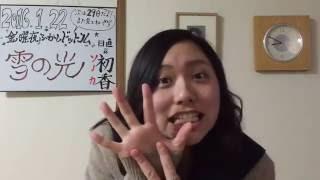 その18〜♡ 今回は福原美穂さんのカバー曲です! 自分の過去と照らして聞...