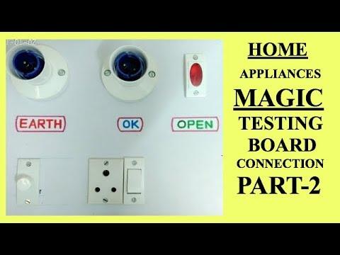 series parallel testing board circuit diagram magic testing board rh youtube com