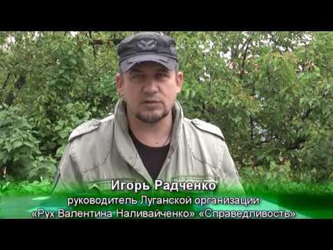 Виктория Васильченко: Врачи без границ в г.Рубежное