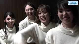 青森県弘前市の「農業活性化アイドル」りんご娘の活動が20年目に突入す...