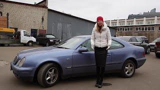Мерседес/Mercedes CLK за 230 т.р. Сломались коробка, компрессор, печка.Лиса Рулит.