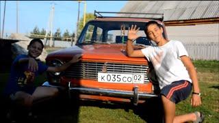 Download ЕДЕМ,ЕДЕМ В СОСЕДНЕЕ СЕЛО (ДЕРЕВЕНСКАЯ ПАРОДИЯ) Mp3 and Videos